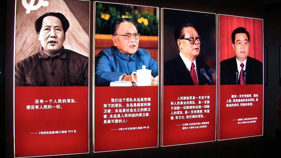 CCP Leaders (Mao, Deng, Jiang, Hu), Lauri Paltemaa